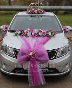 Car_deco_pink_design.jpg - 16.54 kB